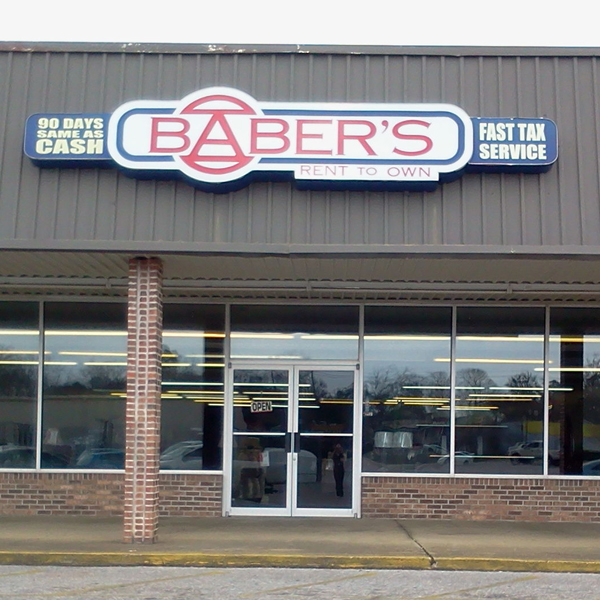 Baber\'s Store #47
